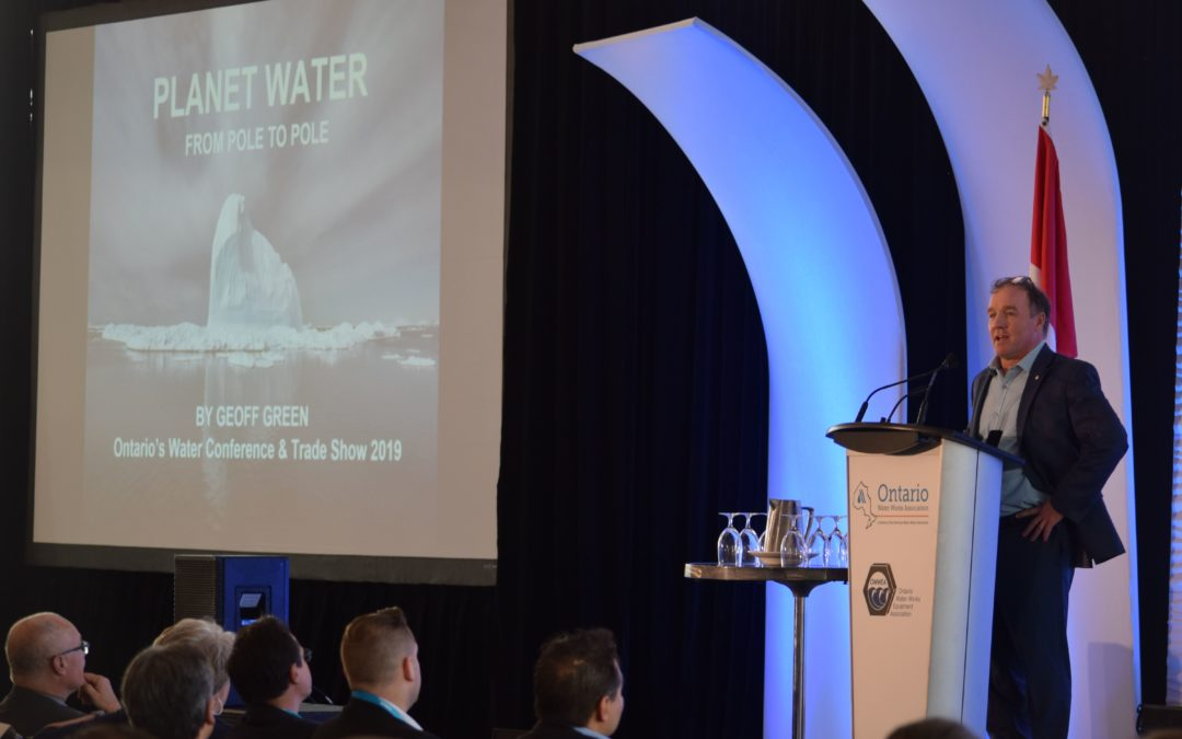 Ontario's Water Conference and Trade Show 2019